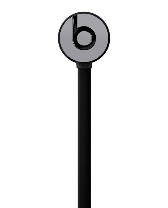 Tai nghe Urbeats Space Gray Special Edition