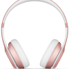 Tai nghe Beats Solo 2 Wireless Rose Gold Special Edition